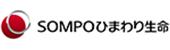 SOMPOひまわり生命株式会社